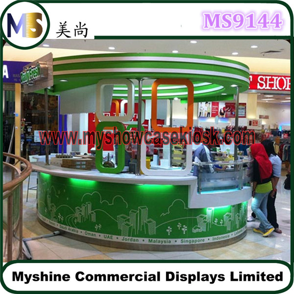 Round Shape Juice Bar Design Kiosk Green Color In Mall